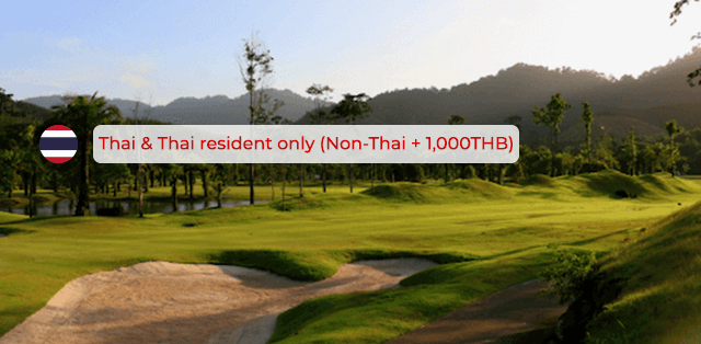 KATATHONG GOLF RESORT & SPA