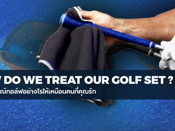 golfdigg_golfdiggtoday_content_treat_golf_set_01