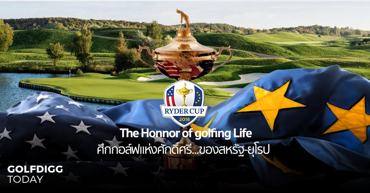 ryder_cup_golfdigg_golfdiggtoday_cover_03