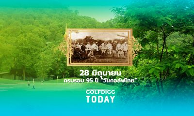 golf_thai_95_year_golfdigg_golfdiggtoday