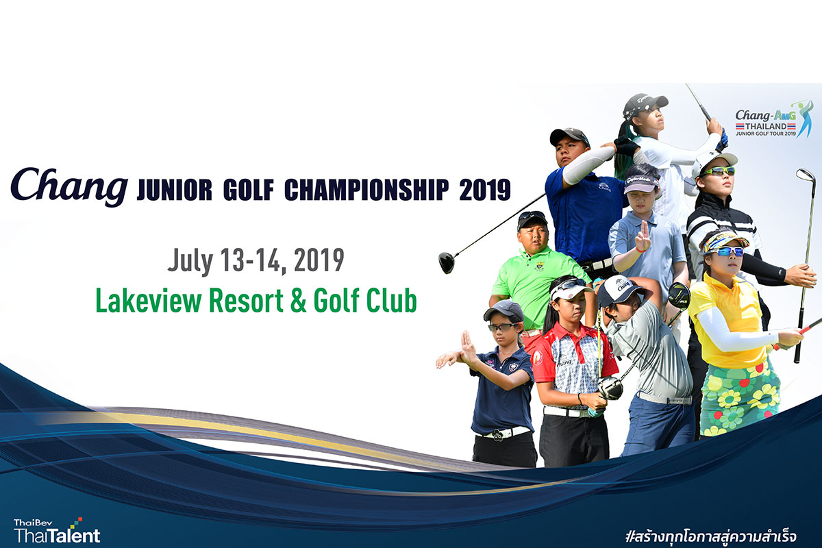chang-junior-golf-championship-2019