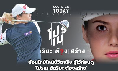 golfdigg-golfdiggtoday-ariya-jutanugarn-movie-cover