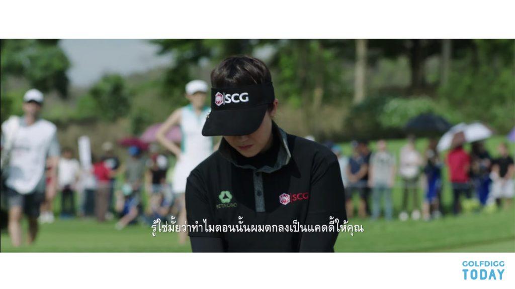 golfdigg-golfdiggtoday-ariya-jutanugarn-movie.005
