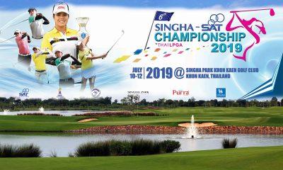 thai-lpga-championship