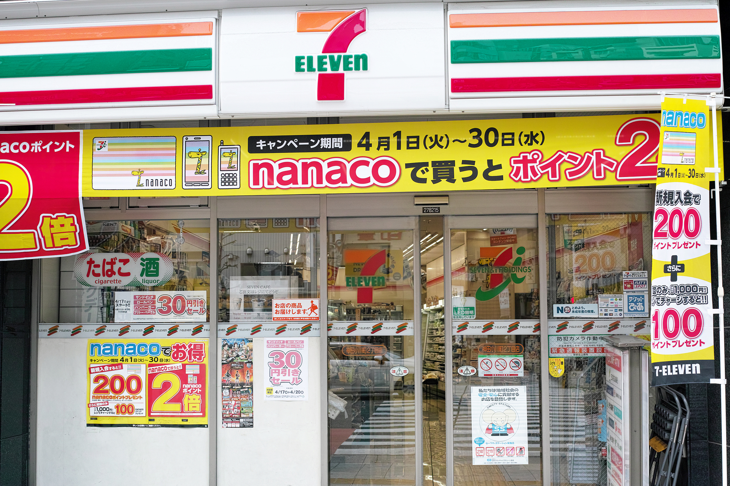 One of the Best Places to Eat in Tokyo Is at 7-Eleven | Kitchn
