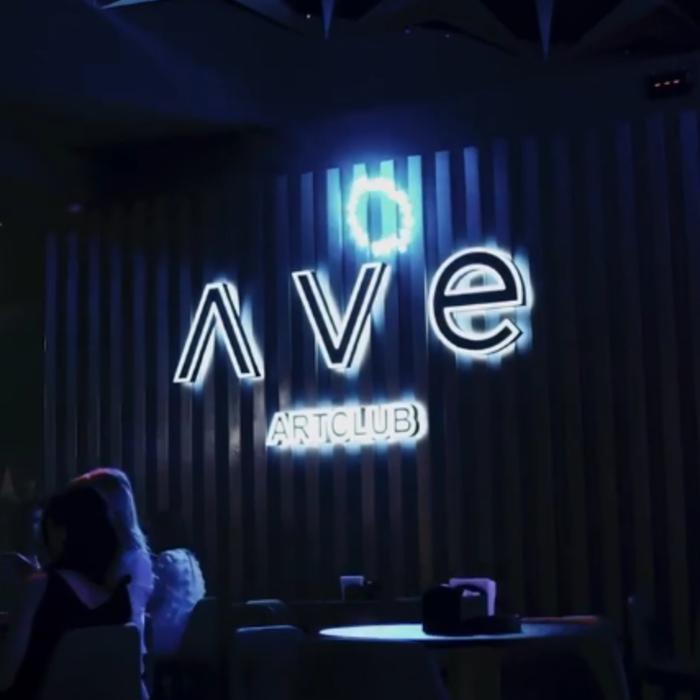 2 Фото интерьера AVE ART CLUB