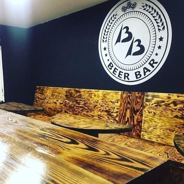 0 Фото интерьера Beer Bar