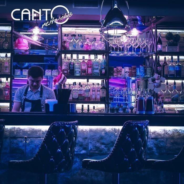 1 Фото интерьера Canto2