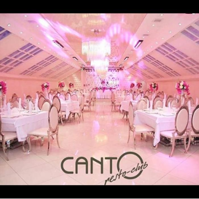 1 Фото интерьера Canto