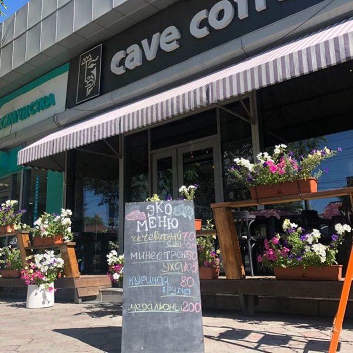 4 Фото интерьера Cave coffee