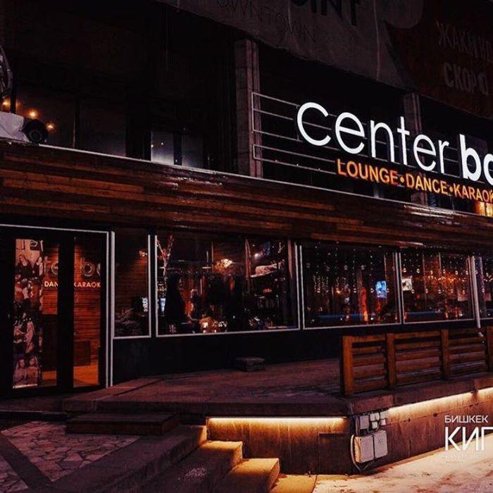 4 Фото интерьера Center Bar