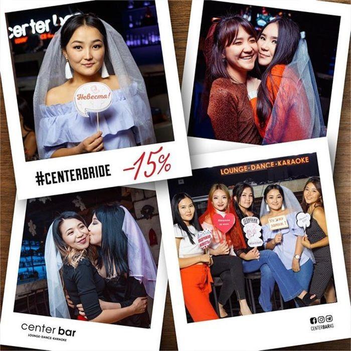 5 Фото интерьера Center Bar