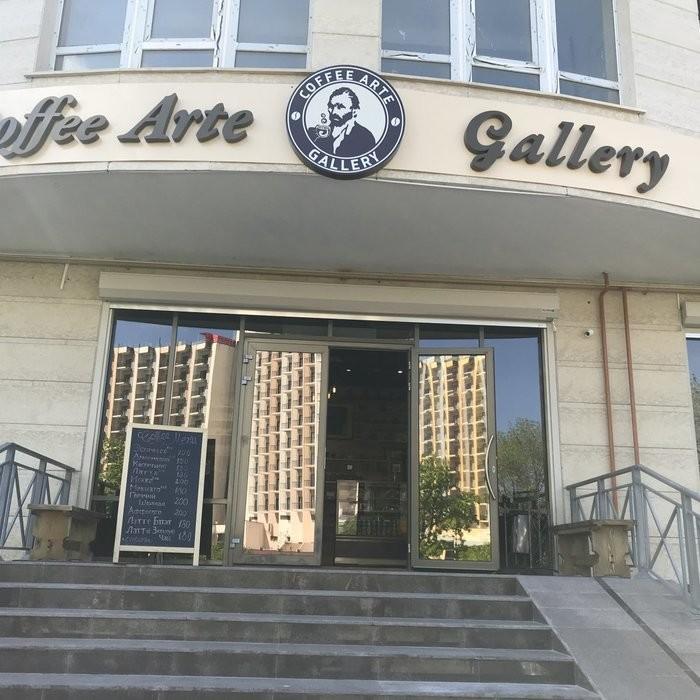 5 Фото интерьера Coffee Arte Gallery