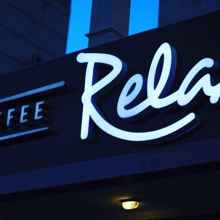 1 Фото интерьера Coffee Relax