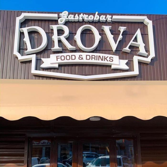 1 Фото интерьера Drova Gastro Bar