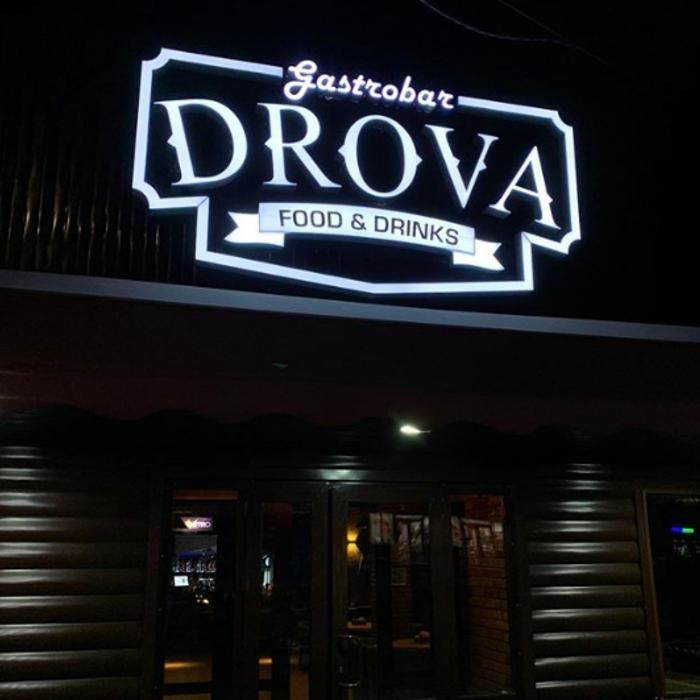 0 Фото интерьера Drova Gastro Bar