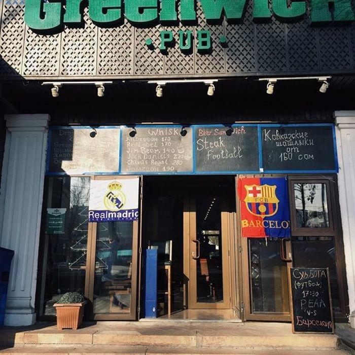 1 Фото интерьера Greenwich Pub