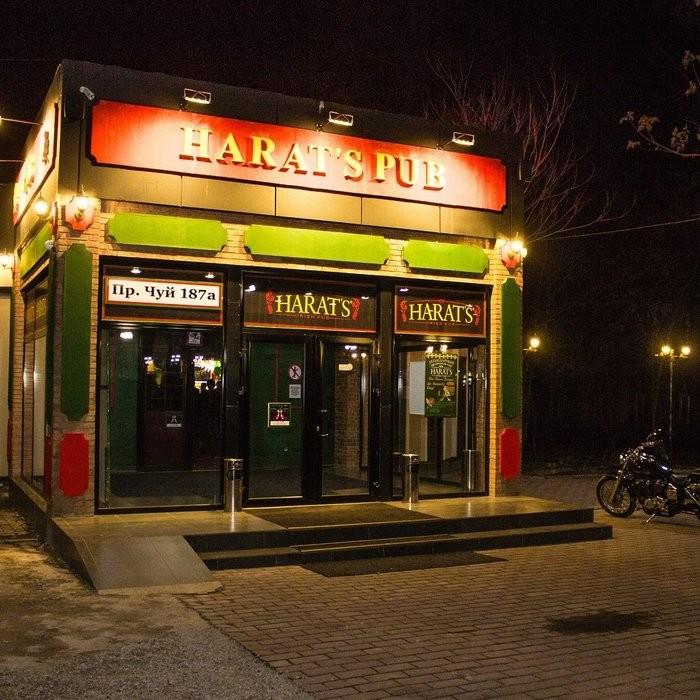 3 Фото интерьера Harat`s pub