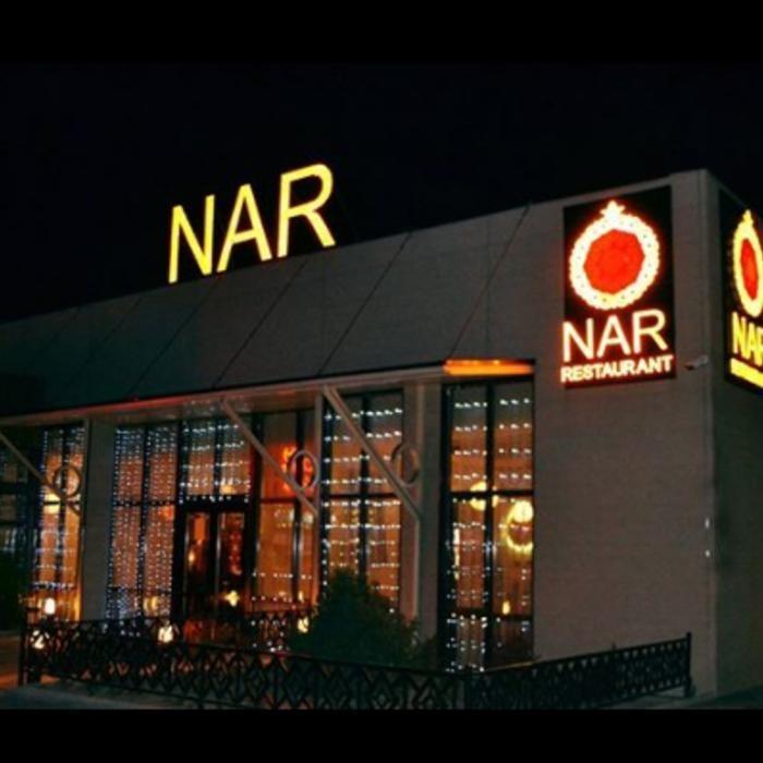 2 Фото интерьера NAR