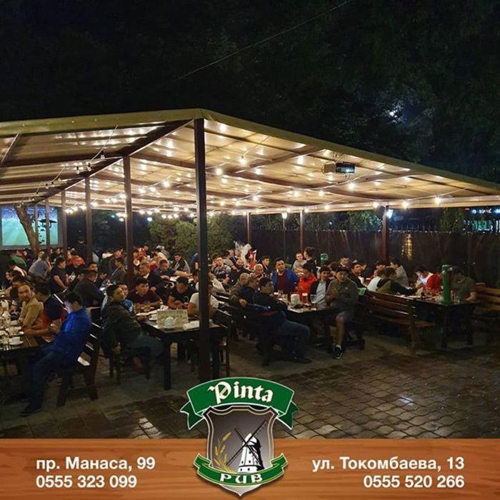 0 Фото интерьера Pinta pub