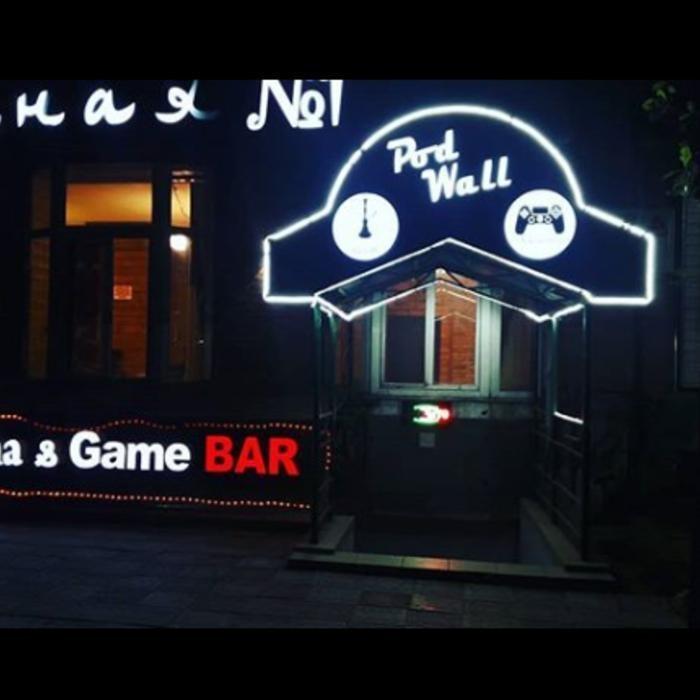 2 Фото интерьера PodWall Game bar