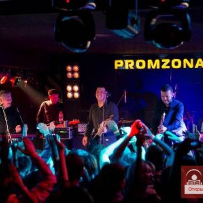 1 Фото интерьера Promzona