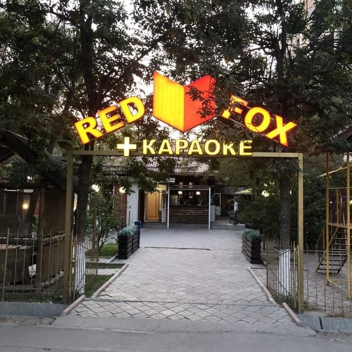 0 Фото интерьера Red Fox