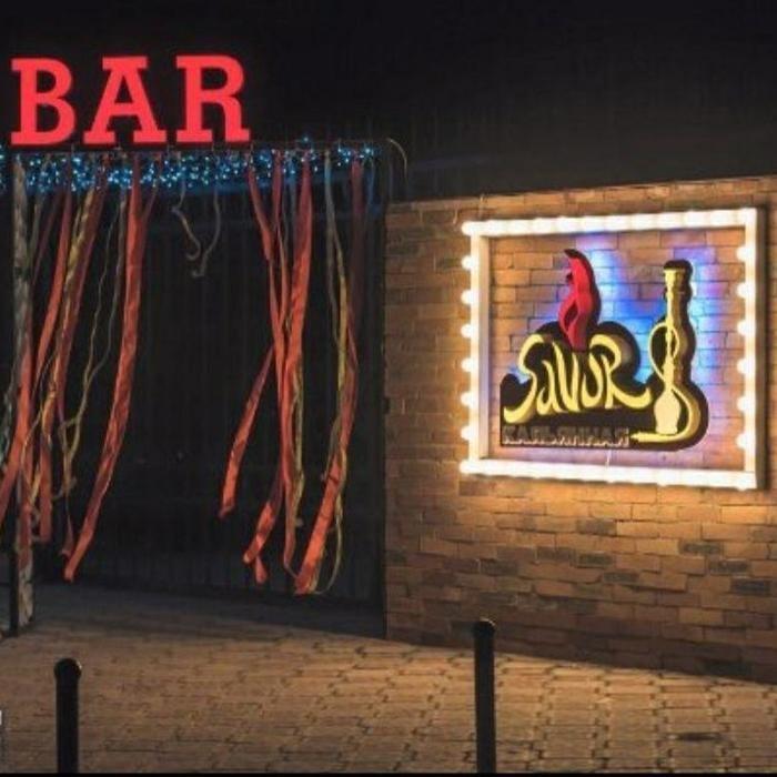 3 Фото интерьера Savor Bar