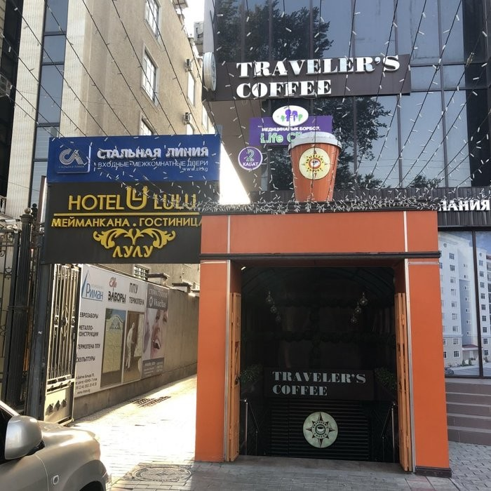 2 Фото интерьера Traveler`s coffee