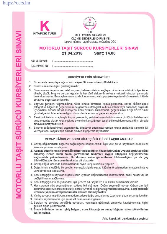 Ehliyet Sınavı Çıkmış Sorular 2018 PDF