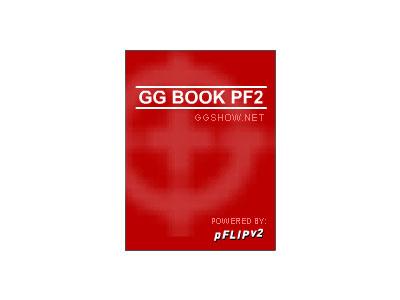 GG Book pf2 v2.0.0