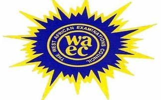 WAEC relocates examination centre at Bright SHS after attack on invigilators