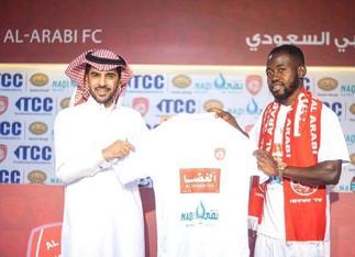 Torric Jebrin completes move to Al-Arabi Sports Club