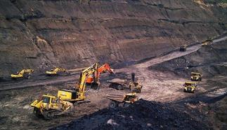Mining communities urged to participate in EIA public hearings
