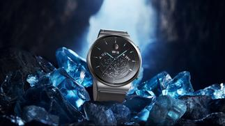 Here are 5 things you didn't know you could do with luxurious HUAWEI WATCH GT 2 Pro; the Moon Phase Collection. – Citi Business News