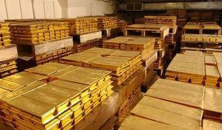 Ghana's non-monetized gold resources very problematic