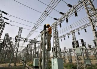 GRIDCo, ECG assures of early completion of projects