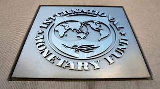 IMF commends Ghana for effectively managing COVID-19 pandemic