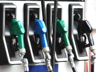 Fix TOR and BOST to cushion consumers from fuel price hikes – COPEC – Citi Business News