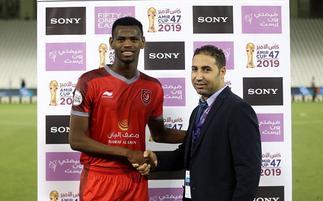 Mohammed Muntari scores for Qatar against Agyepong's Grenada