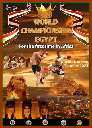 WKF Ghana to compete at Africa's first ever kickboxing event in October