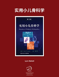 Practice Of Pediatric Orthopaedics [Chinese]