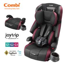 最新款 /日本 /Combi/ 幼童 /汽車安全椅 /car seat / Joytrip