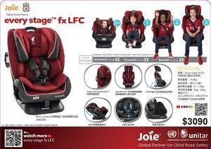 英國/Joie /Every Stage FX /雙向成長型/兒童汽車安全座椅/car seat /Liverbird 利物鳥紅