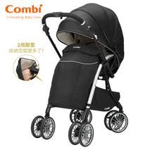 日本Combi /手推車 /行貨/ Umbretta Premium 4CAS/ bb車