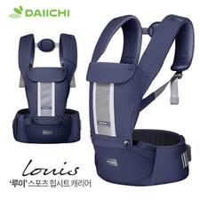 韓國Daiichi Louis Sport /Hipseat 腰櫈揹帶 /兩色選