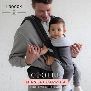 韓國 / LOOOOK /Coolbe /坐墊式揹帶 Hipseat / 深灰色 /嬰兒坐墊式揹帶/四季透氣多功能 / 護脊 /腰凳 / 揹帶