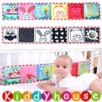 bb嬰兒玩具/禮物精選~雙面色彩認知床圍 T663 現貨