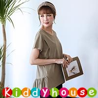 online香港孕婦時裝服飾專門店hk~哺乳衣 時尚顯瘦上衣 MF498 現貨