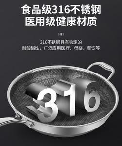 全新[Dixi]原裝正貨真正底面316不銹鋼蜂窩炒鍋連玻璃蓋套裝 (禮盒包裝)
